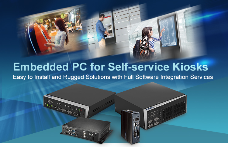 Embedded PC for Self-service Kiosks