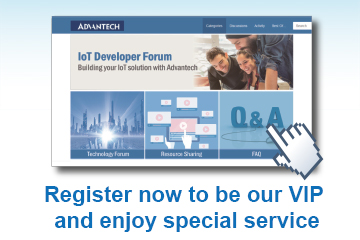 IoT Developer Forum