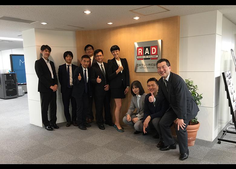 WISE-PaaS VIP member_Nippon-RAD