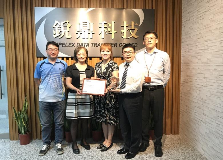 20180227_ VIP Member_銳鼎科技股份有限公司