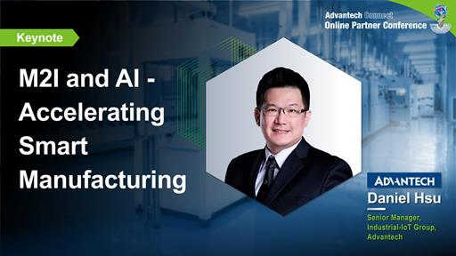 M2I and AI - Accelerating Smart Manufacturing