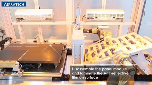 Capability: Optical Film Lamination