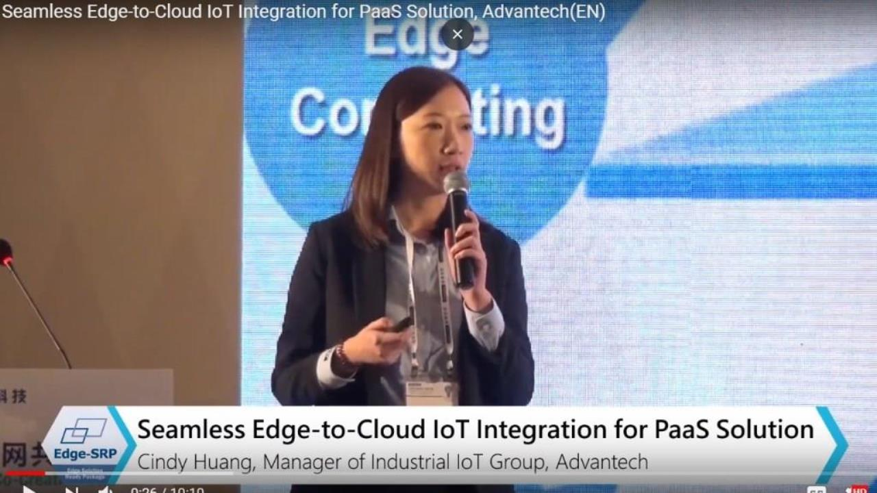 Seamless Edge-to-Cloud IoT Integration for PaaS Solution, Advantech(EN)