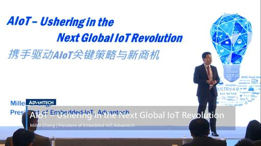 AIoT – Ushering in the Next Global IoT Revolution