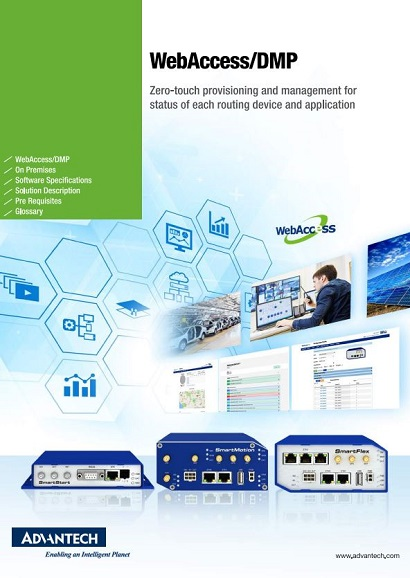 Advantech WebAccess/DMP