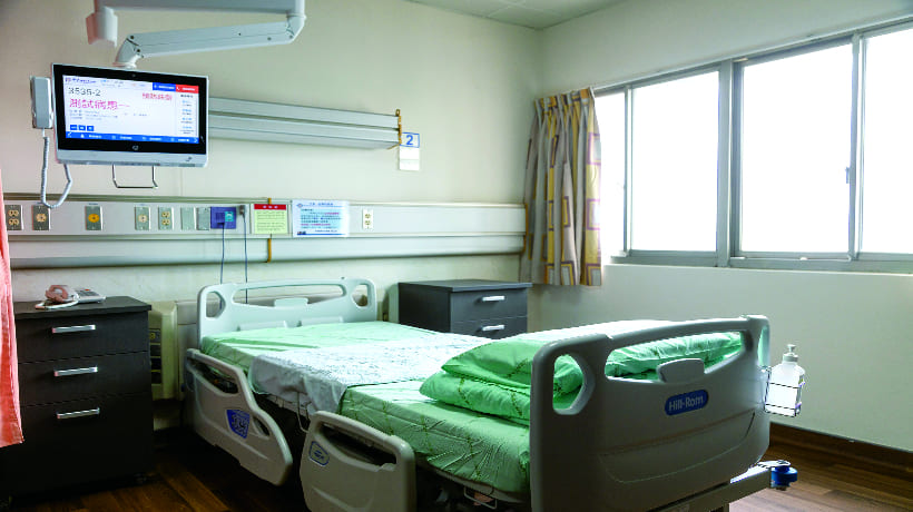 Intelligent Ward System to Optimize Hospital Workflow