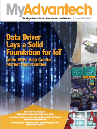 Global MyAdvantech Magazine No. 22