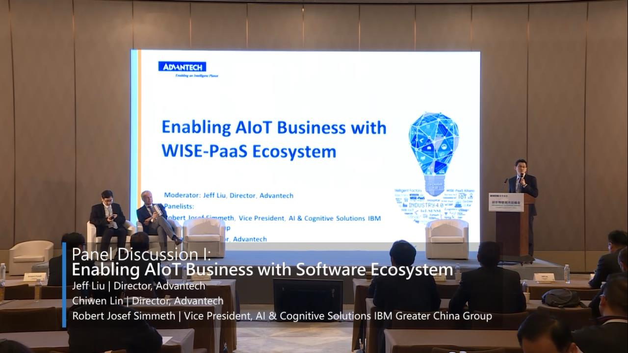 Panel Discussion I: Enabling AIoT Business with Software Ecosystem