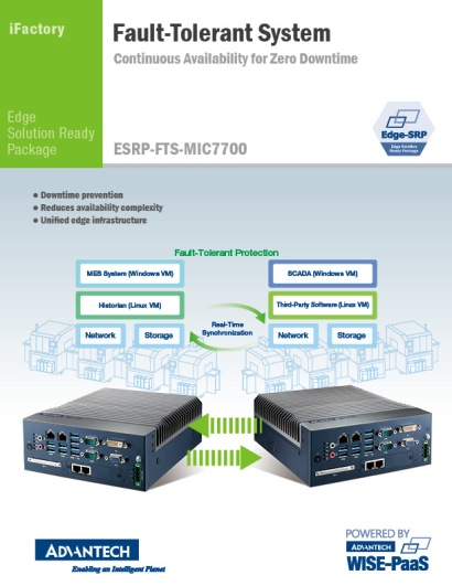 2018_Continuous Availability for Zero Downtime_ESRP-FTS-MIC7700