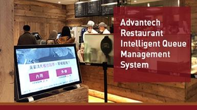 Advantech Restaurant Intelligent Queue Management System