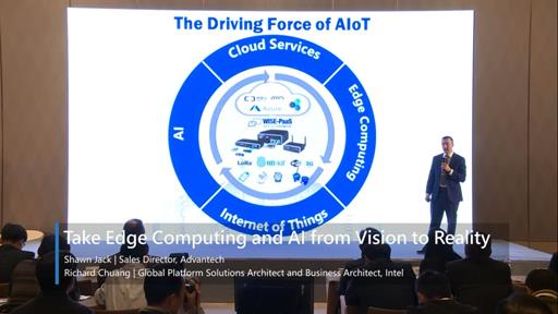 Take Edge Computing and AI from Vision to Reality
