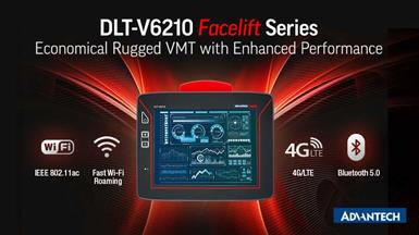 Advantech's Upgraded DLT-V6210 Facelift VMT Provides an Economical Solution for Industrial Applications