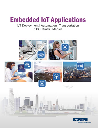 2020 Embedded IoT Applications Brochure
