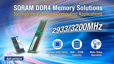 Advantech SQRAM DDR4 3200/2933 Memory Solutions Empower High Performance Computing Applications
