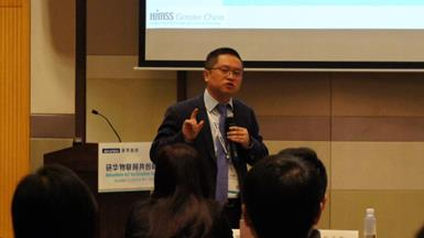 HIMSS Greater China AVP and Director of Education Anjie Ren advocates patient safety improvement through closed loop medication administration
