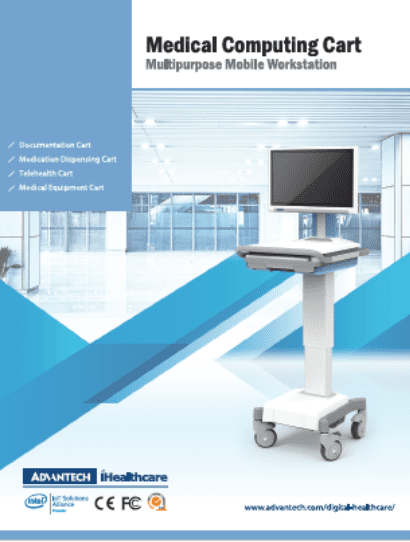 AMiS-50E Medical Computing Cart eCatalog