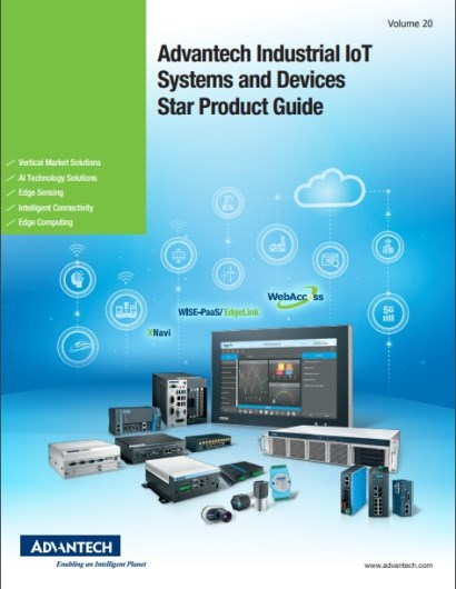 2020 Advantech Industrial IoT Star Product Guide