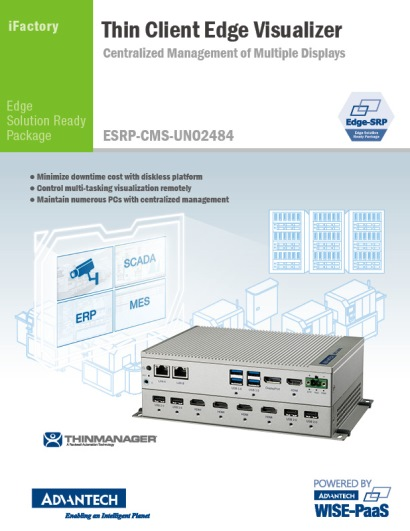 2018_Production MultiMonitor Stationr_ESRP-CMS-UNO2484