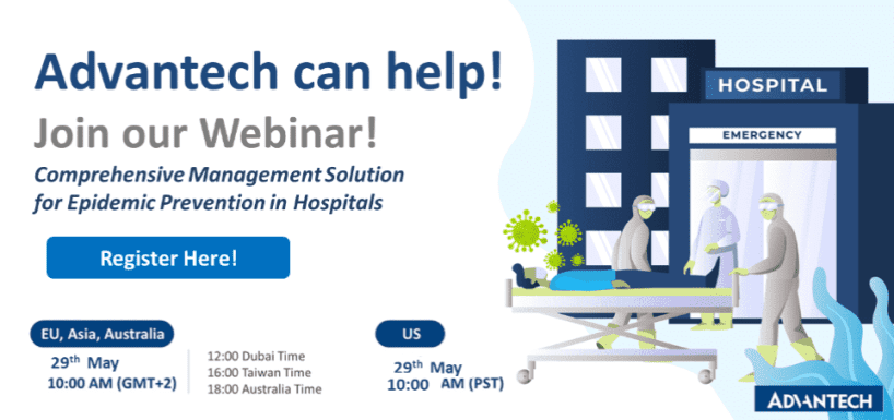 【Webinar】Comprehensive management solution for epidemic prevention in hospitals
