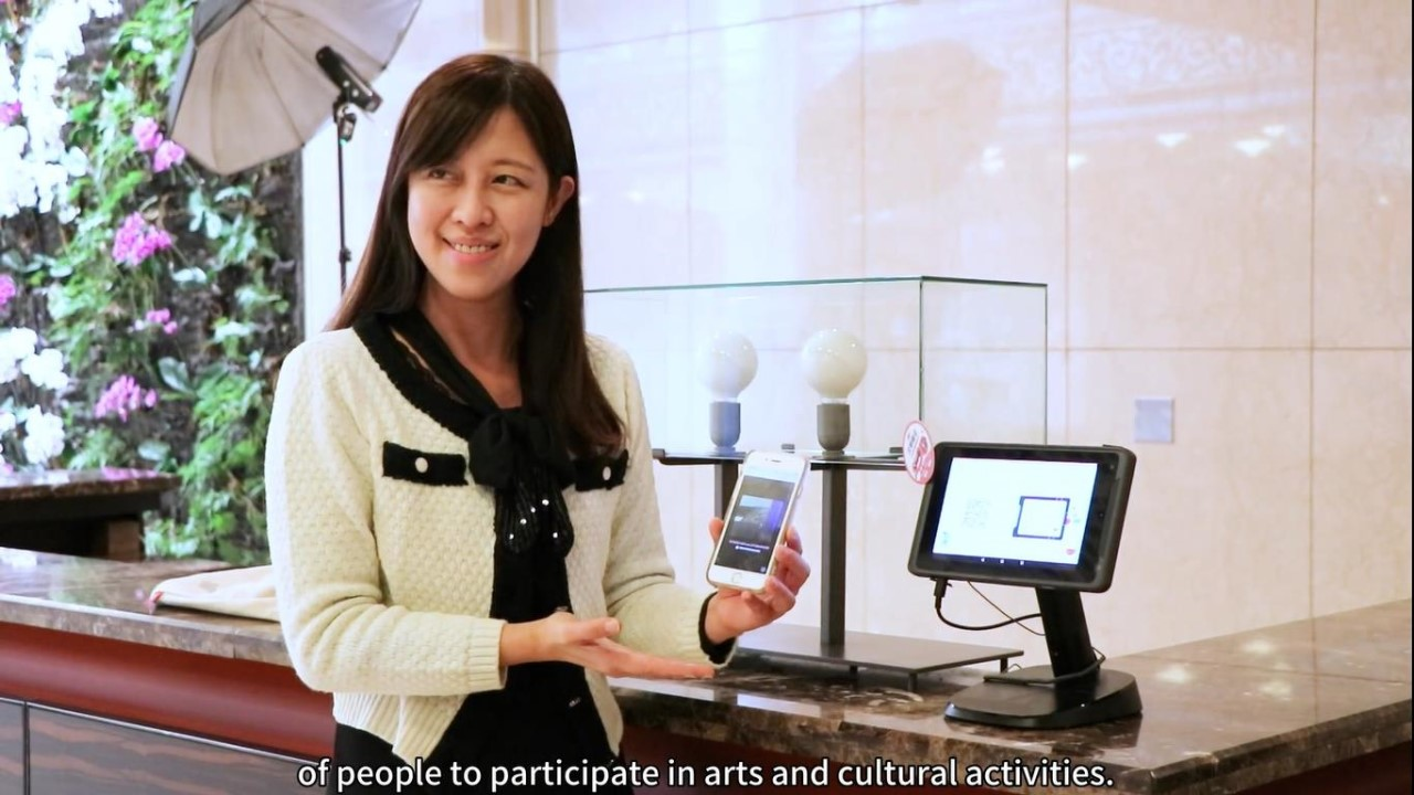 【AIM-65 Application Case Study】Taiwan National Theater and Concert Hall Adopts AIM-65 Tablet for Arts Bank Reward Program