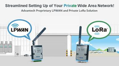 Advantech Releases the WISE-4210 Series IoT Wireless Sensor Nodes for Streamlined Private LPWAN Network Deployment
