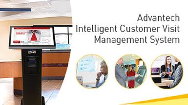 Advantech Intelligent Customer Visit Management System