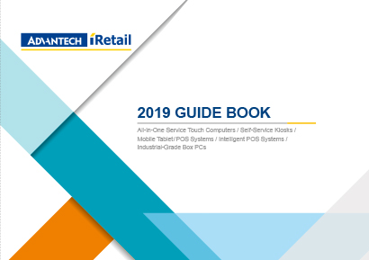 2019 iRetail Hardware Guidebook
