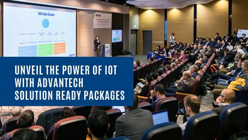 Unveil the Power of IoT with Advantech Solution Ready Packages (SRP)