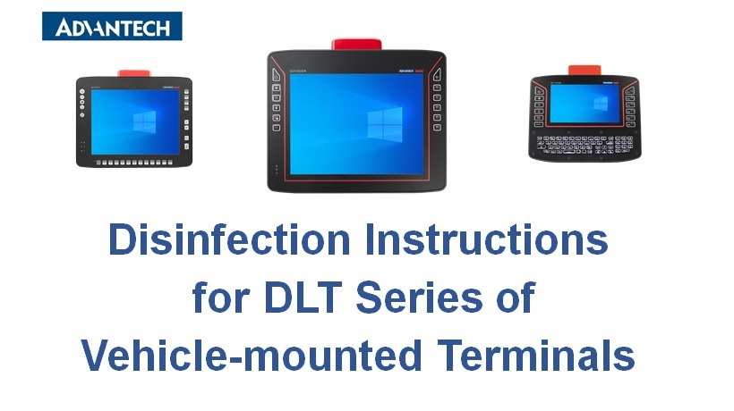 【Product Update】Disinfection instructions for Advantech DLT series of vehicle-mounted terminals