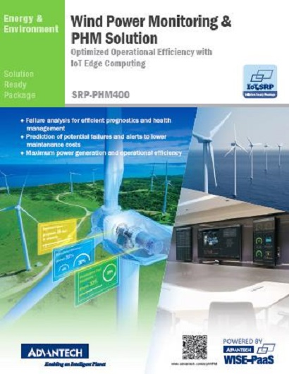Wind Power Monitoring & PHM Solution