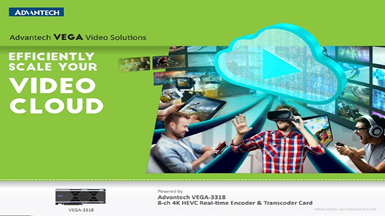 Advantech Announces Media Cloud Solutions in Computex