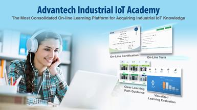 Get Started with Advantech IIoT Academy to Build Knowledge and Expertise