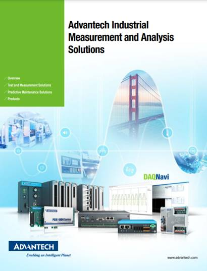 Advantech Industrial Measurement and Analysis Solutions Brochure
