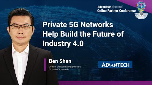 Private 5G Networks Help Build the Future of Industry 4.0