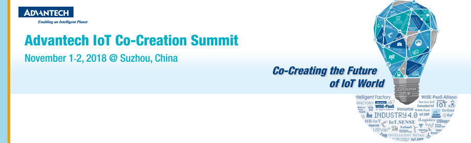 【iLogistics Invitation】Advantech Co-Creation Summit