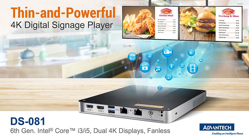 DS-081 Delivers Immersive Digital Experiences in Quick Service Restaurants and Retail Applications