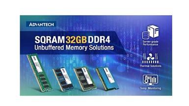 研華推出全新 SQRAM DDR4 32GB 無緩衝記憶體系列因應高效能運算需求