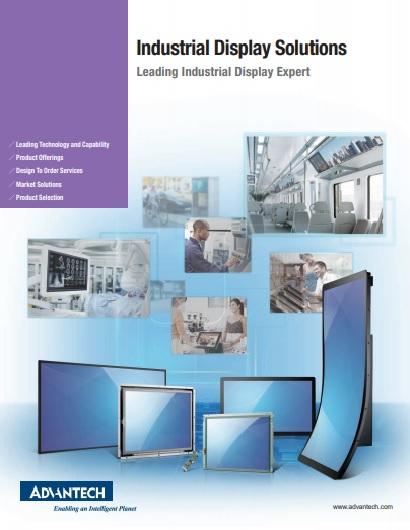 2020 Industrial Display Solutions