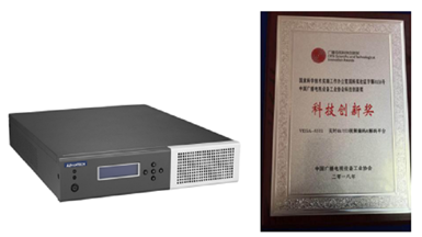 Advantech Corporation Wins 2018 China Broadcasting and Television Technology Innovation and Excellence Award