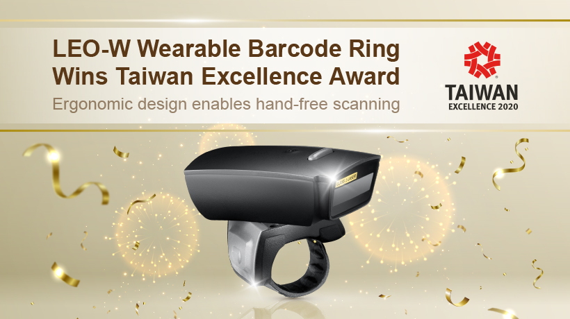 LEO-W Wearable Barcode Ring Wins Taiwan Excellence Award