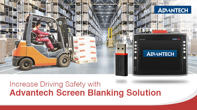 New DLT-SA6100 for Screen Blanking Solution