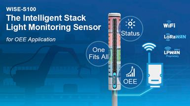 Advantech WISE-S100 Intelligent Stack Light Monitoring Sensor Provides Complete OEE Solution