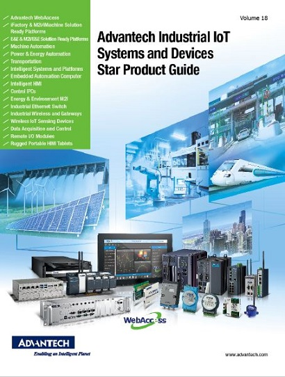2018 IIoT Star Product Guide