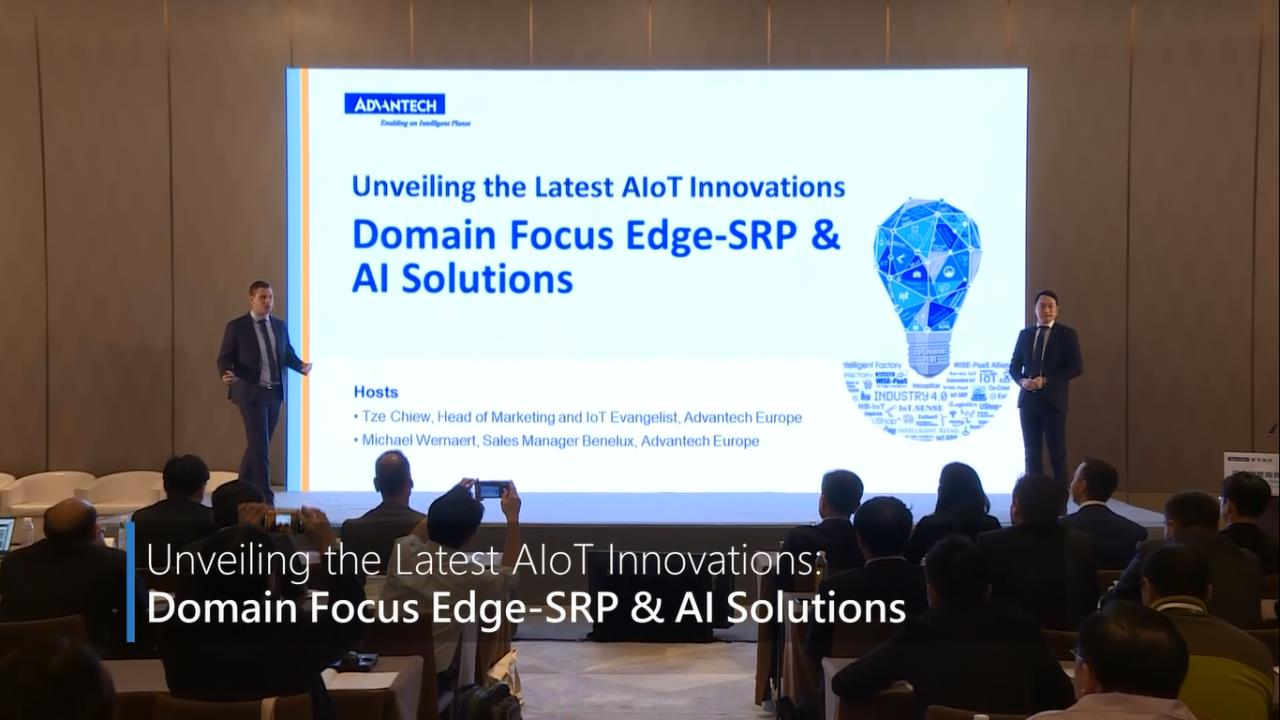 Unveiling the Latest AIoT Innovations: Domain Focus Edge-SRP & AI Solutions