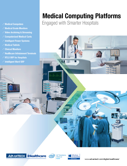 2019 Medical Computing Platforms
