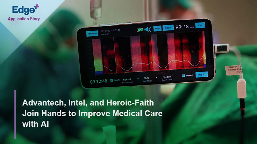 Advantech, Intel, and Heroic-Faith Join Hands to Improve Medical Care with AI