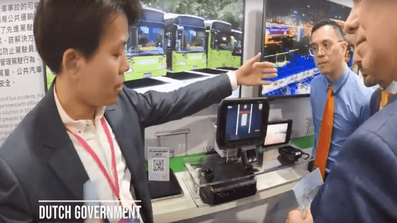 2019 Smart City Expo: Advantech iLogisti...