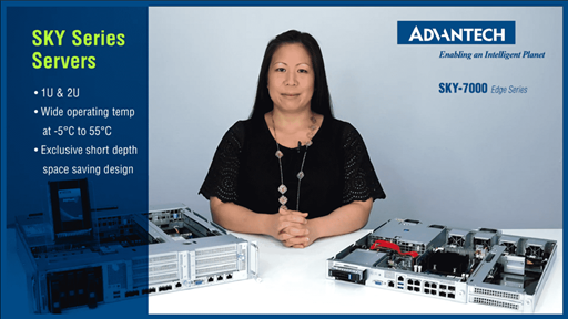 Advantech SKY-7223D & SKY-7120 5G Edge Computing Servers