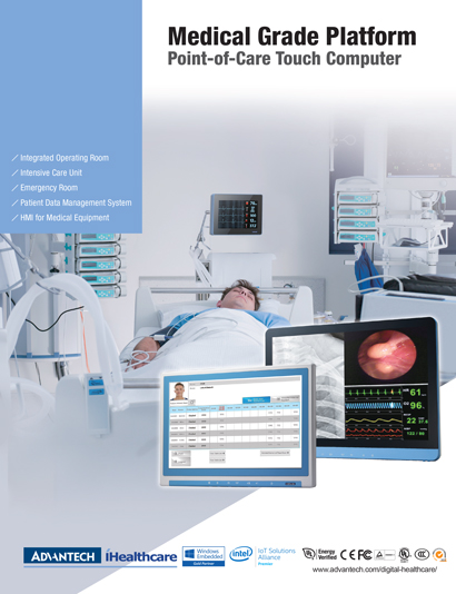 Medical Grade Platform Point-of-Care Touch Computer