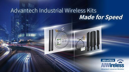 What's inside the Advantech Industrial Wireless Kits? Let's find out!